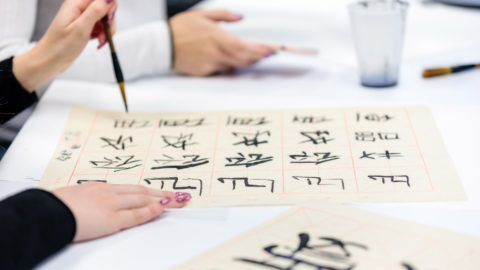 Students learned how to write in Mandarin