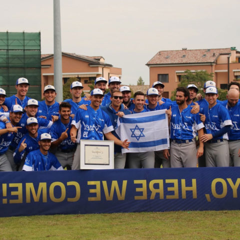 Israel national baseball team